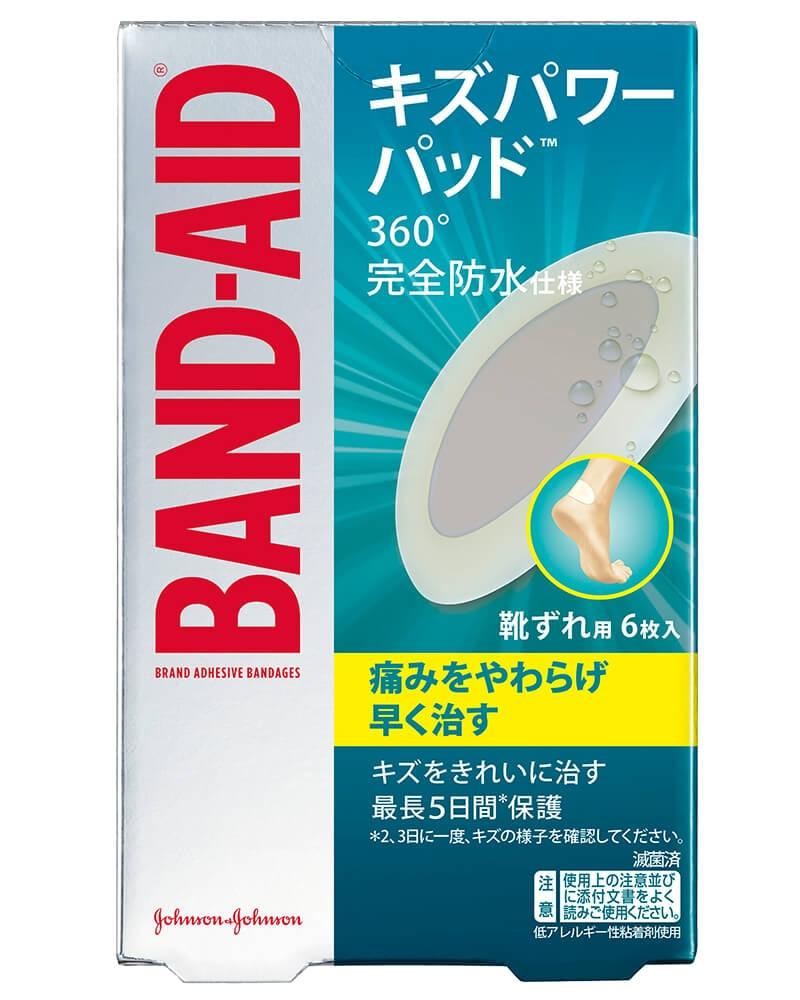 バンドエイド® キズパワーパッド™ 靴ずれ用