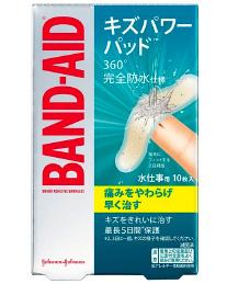 バンドエイド®キズパワーパッド™ 水仕事用