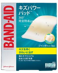 バンドエイド®キズパワーパッド™ ジャンボサイズ