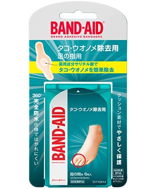 バンドエイド® タコ・ウオノメ(魚の目)除去用