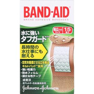 バンドエイド® 水に強いタフガード™ スタンダートサイズ15枚入