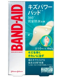バンドエイド®キズパワーパッド™ ふつうサイズ/大きめサイズ