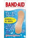 バンドエイド® ウォーターブロック™  パッケージ表面