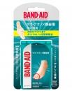 バンドエイド® タコ・ウオノメ(魚の目)除去用 パッケージ表面