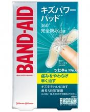 バンドエイド® キズパワーパッド™ 水仕事用 パッケージ表面