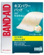 バンドエイド® キズパワーパッド™ ジャンボサイズ パッケージ表面