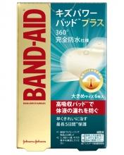 バンドエイド® キズパワーパッド™プラス  大きめサイズ パッケージ表面