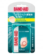 バンドエイド® タコ・ウオノメ(魚の目)保護用 パッケージ表面