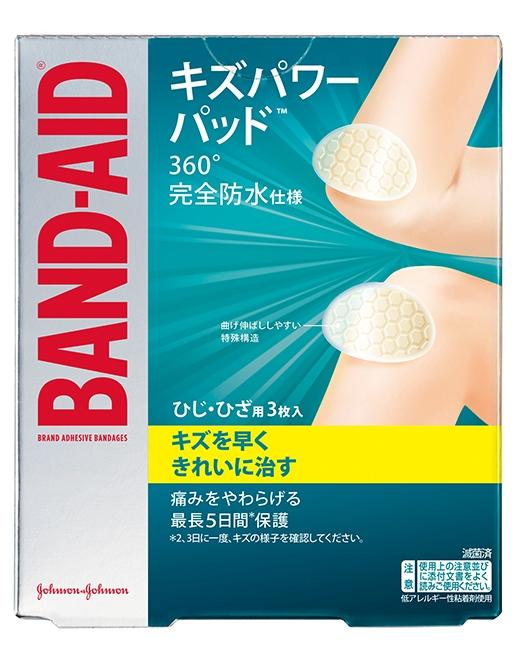 バンドエイド® キズパワーパッド™ ひじ・ひざ用 パッケージ表面