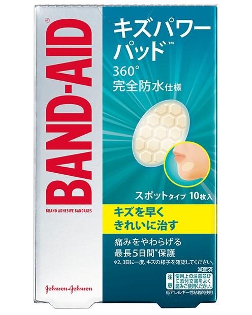 バンドエイド® キズパワーパッド™ スポットタイプ パッケージ表面