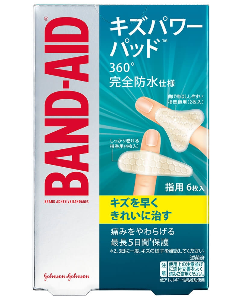 バンドエイド® キズパワーパッド™ 指用 パッケージ表面