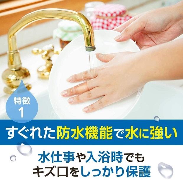 バンドエイド® ウォーターブロック™  すぐれた防水機能