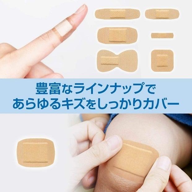 バンドエイド® 肌色タイプ 豊富なラインナップ