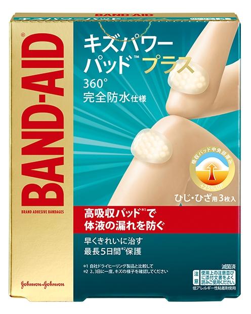 バンドエイド® キズパワーパッド™プラス  ひじ・ひざ用 パッケージ表面