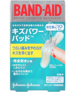 バンドエイド® キズパワーパッド™ 水仕事用