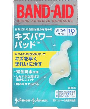バンドエイド® キズパワーパッド™ ふつうサイズ/大きめサイズ
