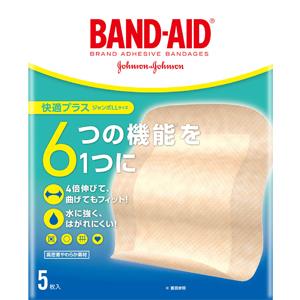 バンドエイド® 快適プラス ジャンボLLサイズ 5枚入